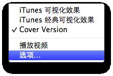 Cover Version:iTunes可视化插件插图(2)
