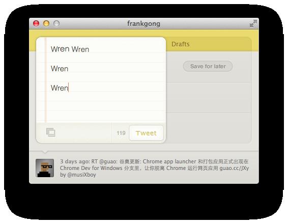 Wren:专注Tweet几十年...