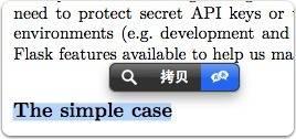 三款优秀的屏幕划词翻译工具