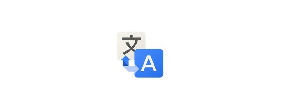 Mac 上 5 款优秀的外文翻译工具