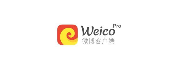 Weico Pro 4:老牌的反击