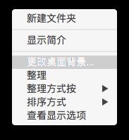 WATCH Screensaver for OSX:把 Apple Watch 表盘带入 Mac 屏保插图(2)