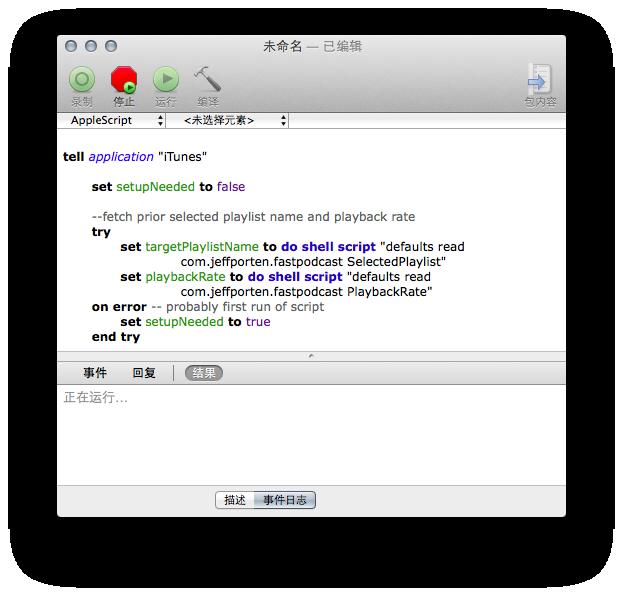 Applescript:如何让 Podcasts 具备快进功能?插图