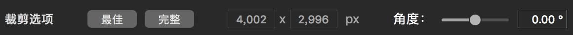 Hydra 4:带我入门 HDR 图片处理插图(13)