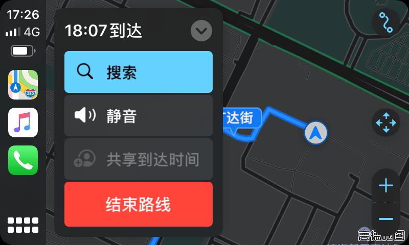 CarPlay:试用摆脱 iOS 束缚的 CarOS插图(19)