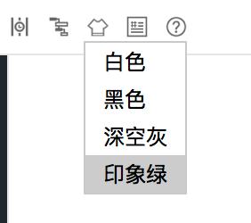 印象笔记 9 新增桌面标签功能,暴走!插图(8)