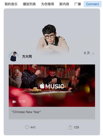 新春猴开心!苹果各路商店推出新年特别策划内容插图(7)