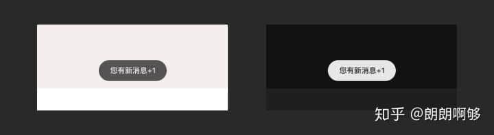 写给设计师的指南:如何为即将到来的 Dark Mode 做好准备插图13
