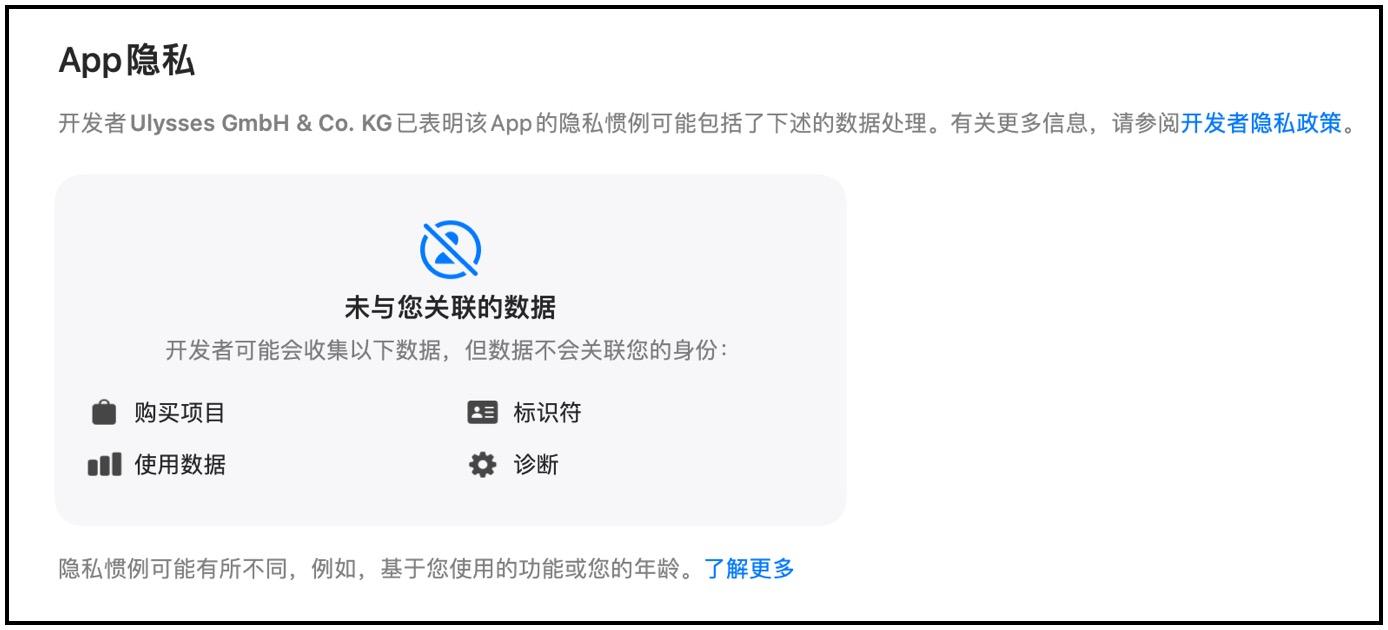 macOS Big Sur 11.1 更新